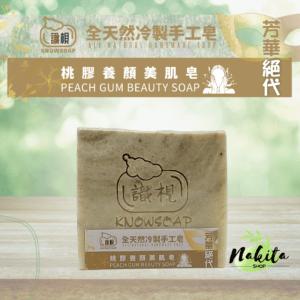手工皂:KNOWSOAP 識梘 芳華絕代 桃膠養顏美肌皂 桃膠養顏配方 nakitashop.com